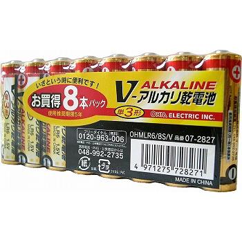 アルカリ乾電池 Vシリーズ 単3形×8本パック [品番]07-2827