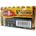 アルカリ乾電池 Vシリーズ 単4形×8本パック [品番]07-2828