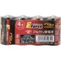 アルカリ乾電池 E force 単2形×4本パック [品番]07-2932