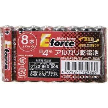 アルカリ乾電池 E force 単4形×8本パック [品番]07-2936