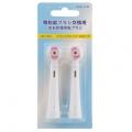電動歯ブラシ用交換ブラシ [品番]07-4005