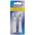 電動歯ブラシ用交換ブラシ [品番]07-4007
