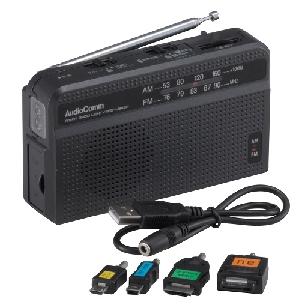 AudioComm スマートフォン対応 手回しラジオライト [品番]07-7945