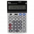 2電源 税計算機能付 電卓 [品番]07-7985