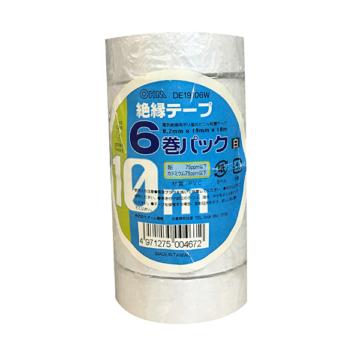 絶縁テープ 10m 6巻パック 白 [品番]00-0467