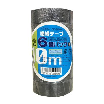 絶縁テープ 10m 6巻パック 黒 [品番]00-0469