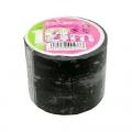 ビニールテープ 幅5cm×長さ10m 黒 [品番]00-0473