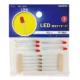 LED 発光ダイオード 工作用 φ3mm 赤 5個入 [品番]00-1712