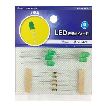 LED 発光ダイオード 工作用 φ5mm 緑 5個入 [品番]00-1718