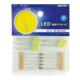 LED 発光ダイオード 工作用 φ5mm 黄 5個入 [品番]00-1719
