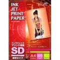 インクジェット用紙SD A4 100枚 [品番]00-6452