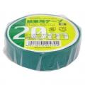 結束用テープ 20m 緑 [品番]00-9572