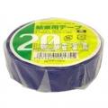 結束用テープ 20m 青 [品番]00-9575