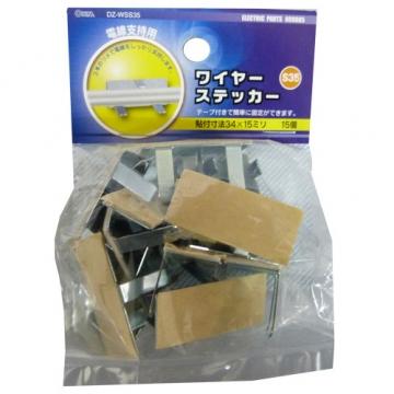 ワイヤーステッカー S35 15個入 [品番]00-9885