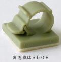ナイロンステッカー S514 10個 [品番]00-9890