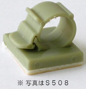 ナイロンステッカー S518 10個入 [品番]00-9891