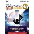 USB2.0 フラッシュメモリー 4GB [品番]01-1808