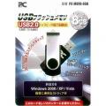 USB2.0 フラッシュメモリー 8GB [品番]01-2042