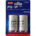 点灯管 FG-1P 2個入 蛍光灯10〜30W用 [品番]04-1456