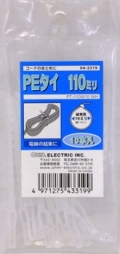 PEタイ 110mm 10本入 [品番]04-3319