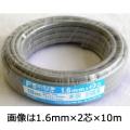 Fケーブル VVF 2.0mm×2芯 30m [品番]04-3391