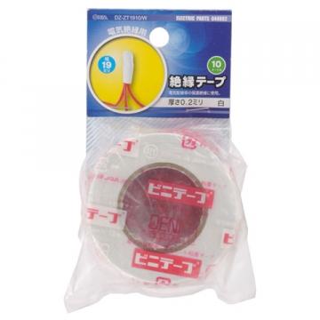 絶縁テープ 10m 白 [品番]04-4002