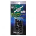 ケーブルクリップ 4C・5C用 黒10個入 [品番]04-4300
