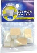 パッチブル PA-20 10個入 [品番]04-4905