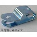 F用鉄サドル(小)20個入 [品番]04-4907