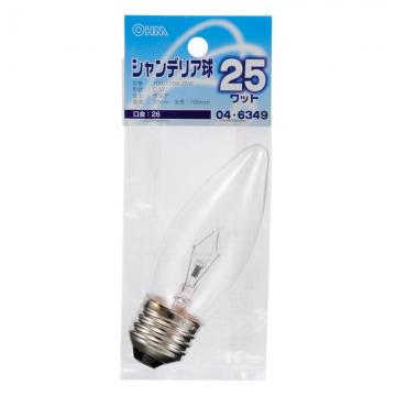 シャンデリア球 E26/25W クリア [品番]04-6349