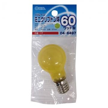 ミニクリプトン球 60形相当 PS-35 バルーン E17 イエロー [品番]04-6497