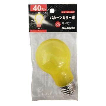 バルーンカラー球 E26 40W イエロー [品番]04-6690