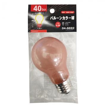 バルーンカラー球 E26 40W レッド [品番]04-6692