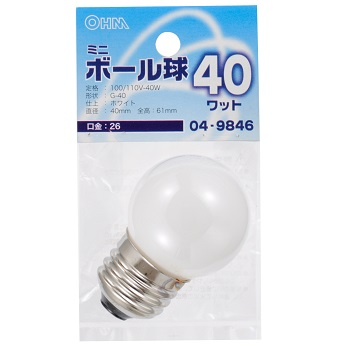 ミニボール球 G40 E26/40W ホワイト [品番]04-9846