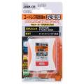 コードレス電話機用充電池 パナソニック/NTT [品番]05-2007