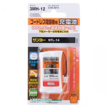 コードレス電話機用充電池 サンヨー NTL-14 [品番]05-2014