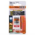 コードレス電話機用充電池 NEC/キヤノン/ソニー/ユニデン [品番]05-2017