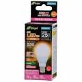 LED電球 ミニクリプトン形 25形相当 E17 電球色 広配光 [品番]06-2876