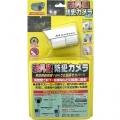 赤外線防犯カラーカメラ 12mタイプ [品番]07-4885