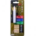 電池式LEDローソク 全長80mm [品番]07-7731