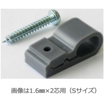 F用片サドル ネジ付S20個入 [品番]09-1601