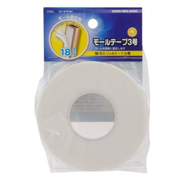 モールテープ 3号 4m [品番]09-2049