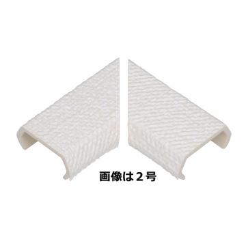 モール用パーツ 曲がり 0号 クロス織物 [品番]09-2327