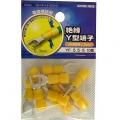 絶縁Y型端子 YF-5.5-5 10個入 [品番]09-2381