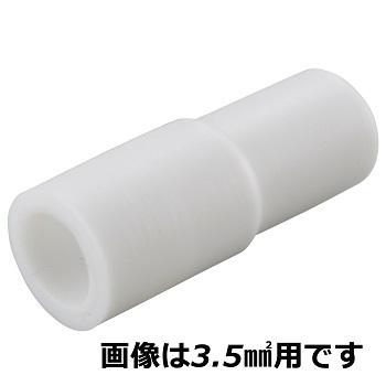 絶縁キャップ 5.5白 16個入 [品番]09-2187