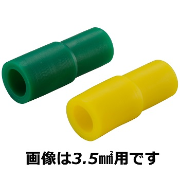絶縁キャップ 3.5黄/緑 20個入 [品番]09-2186