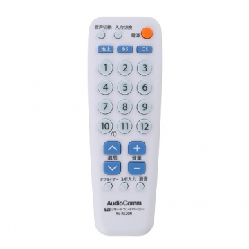 シンプルTVリモコン AV-R520N [品番]07-7924