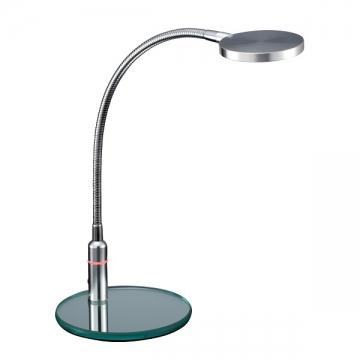LEDインテリアスタンド ミラーベース 電球色 [品番]07-8190