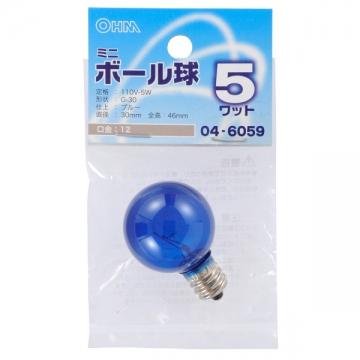 ミニボール球 G30型 E12/5W ブルー [品番]04-6059
