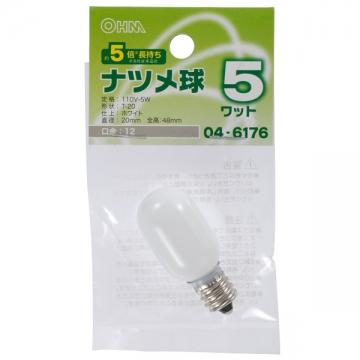 ナツメ球 E12/5W ホワイト [品番]04-6176